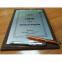 Ручка-стилус 113576