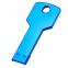 Флешка Ключ