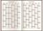 Дневник CROSS датированный А5