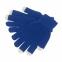 Тактильные перчатки 907024