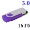 Флешка Твистер Фиолетовый 3.0