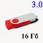 Флешка Твистер Красная 3.0